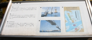 瀬戸大橋と東山魁夷美術館14灯浮標