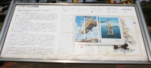 瀬戸大橋と東山魁夷美術館18ハンガー引込み装置