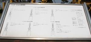 瀬戸大橋と東山魁夷美術館19