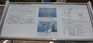 瀬戸大橋と東山魁夷美術館21メインケーブル