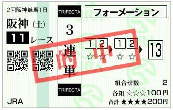 0323mainichihai3tanll.jpg