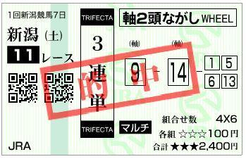 0518dainichi3tanll.jpg