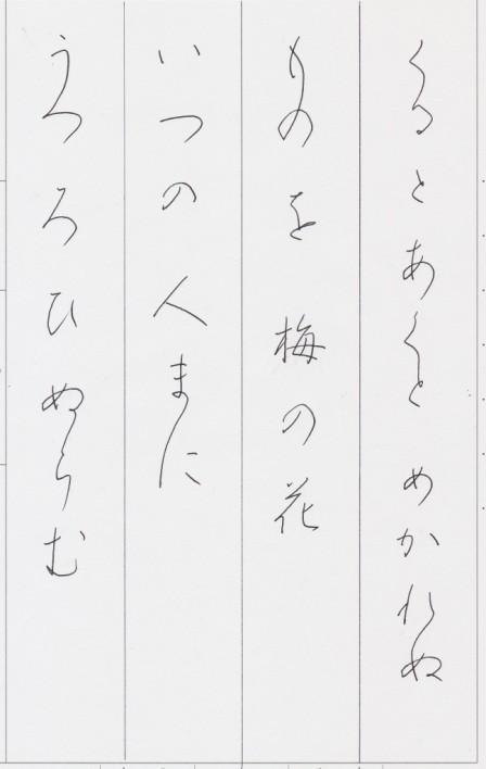 森_20190211_タテ書き