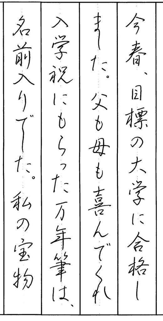 kadai_image_1.jpg