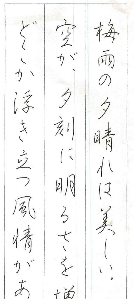 kadai_image_2.jpg