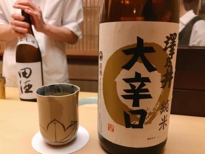 1(kiyama).jpg