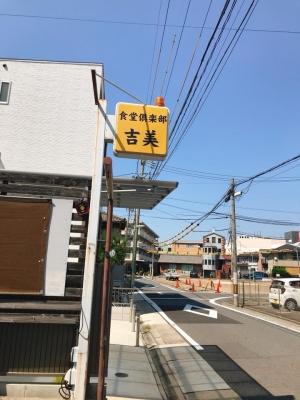 4(yosimi).jpg