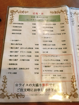 5(yosimi).jpg