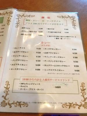 6(yosimi).jpg