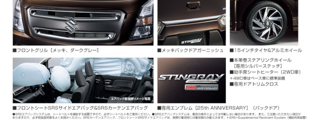 MH55S_stingray_limited (4)