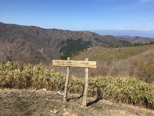 平谷高原3