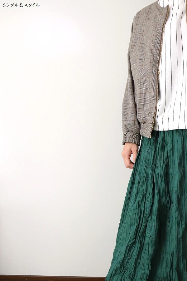 緑スカート310204その3