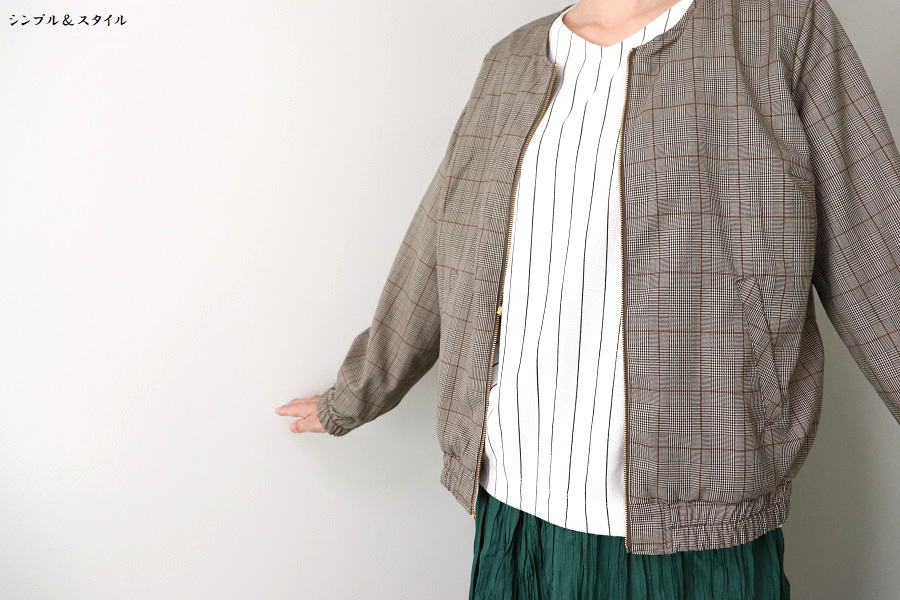 緑スカート310204その2
