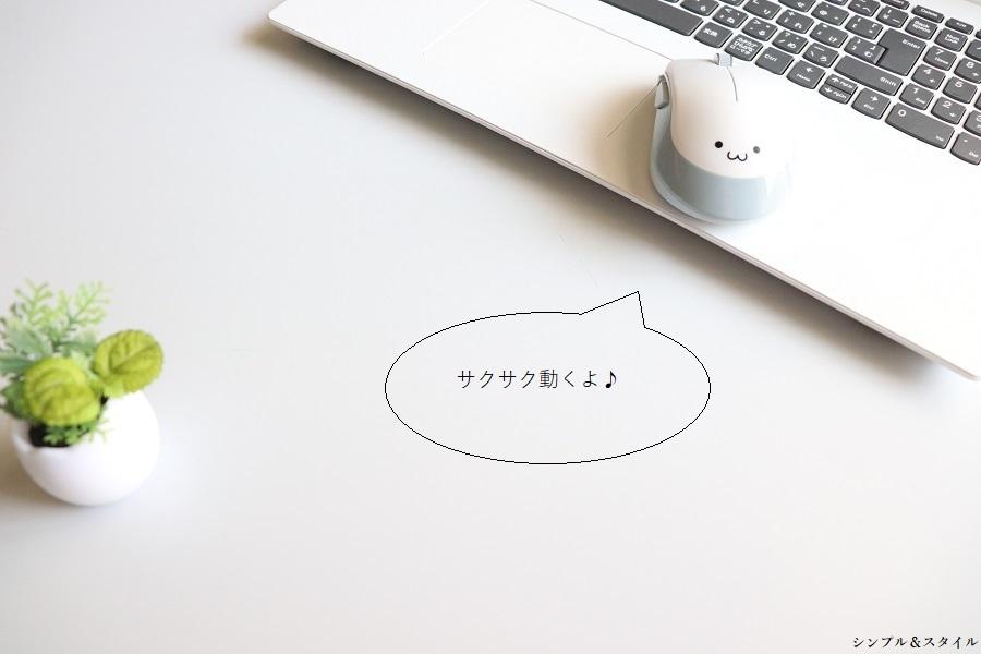 310307パソコン4