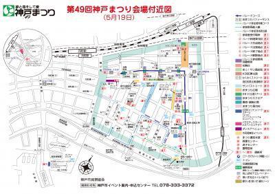 49-map[1]_convert_20190501095057
