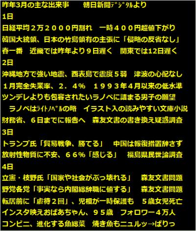 301mbz_convert_20190301101427.png