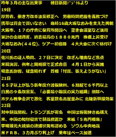 318yetrw_convert_20190318093837.png