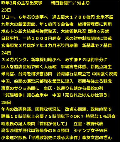 323koutfd_convert_20190323081738.png