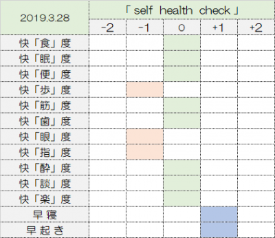 329asew_convert_20190329092914.png