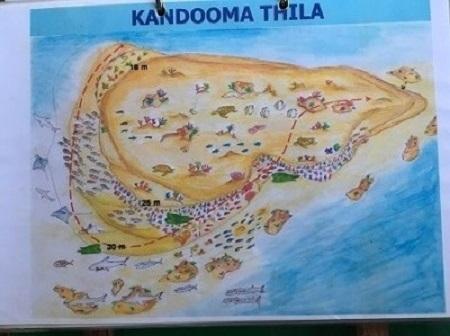 カンドゥマ ティラ1