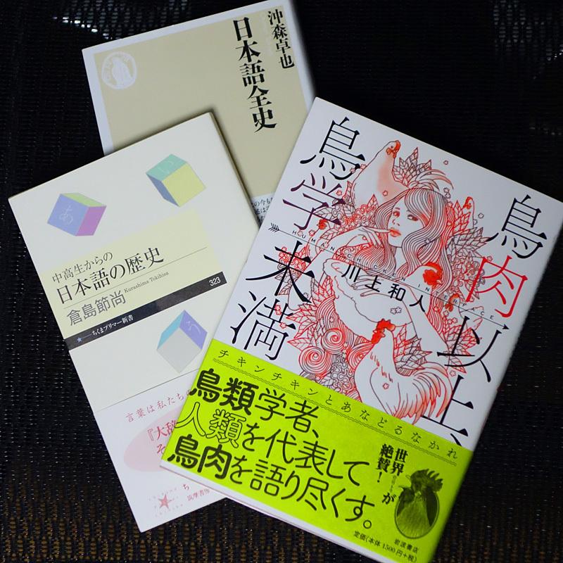 hon-DSC07357.jpg