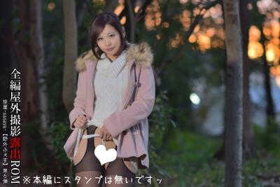 野外ふぇす6サンプル (9)