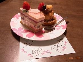 RIMG1425 ケーキ 8