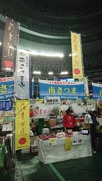 関西ファンデー20190303-3