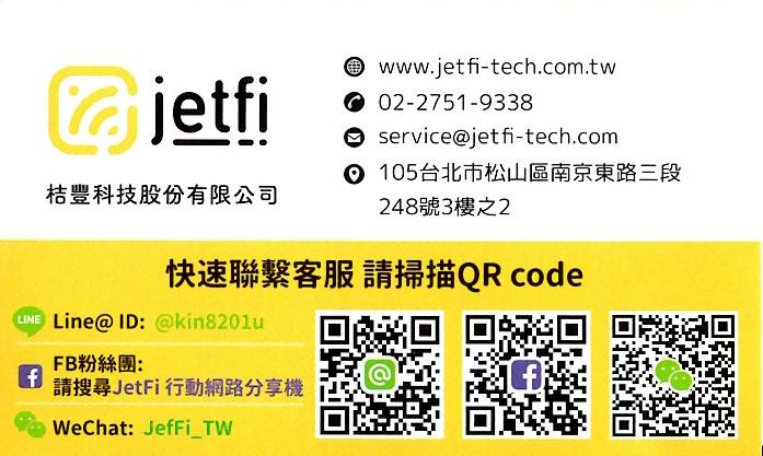 jetfiname card