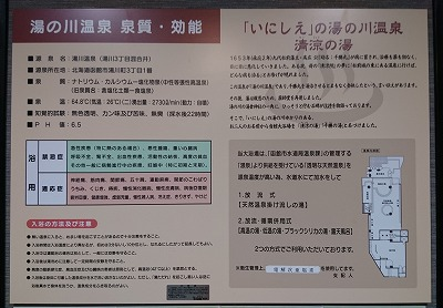 DSC_6832_20190325221027aed.jpg