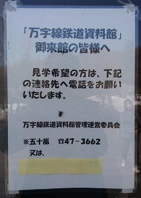 DSC_7243_20190420090211867.jpg