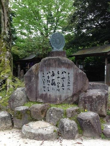 八重垣神社②