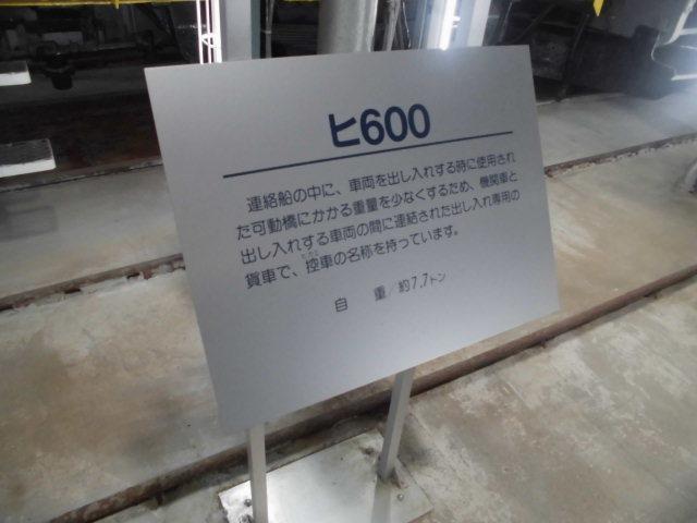 CIMG9901.jpg