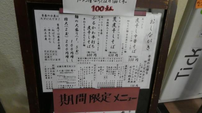 P1050639.jpg