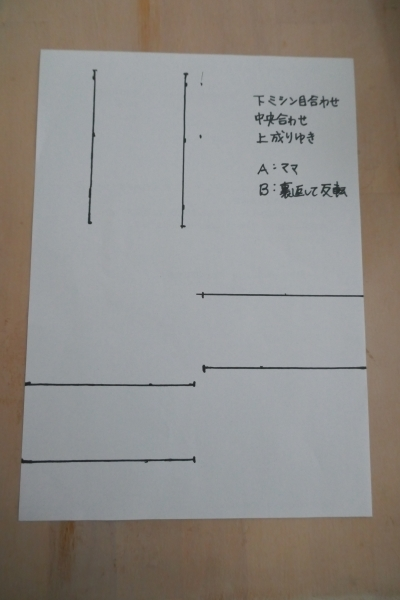 P1060115.jpg