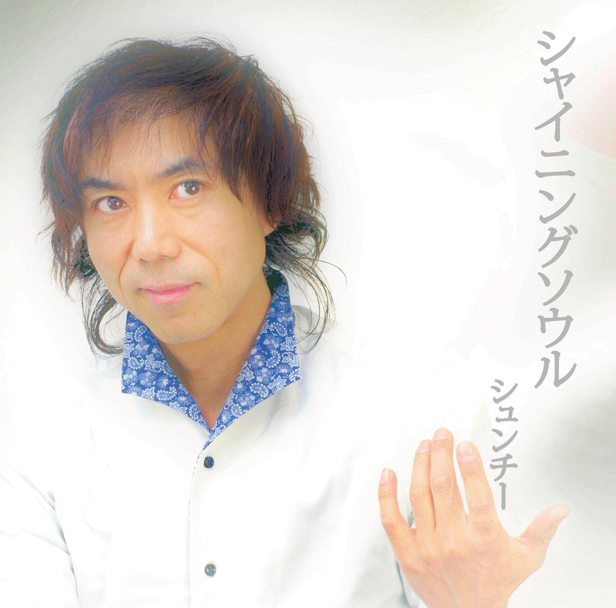 CDリリース