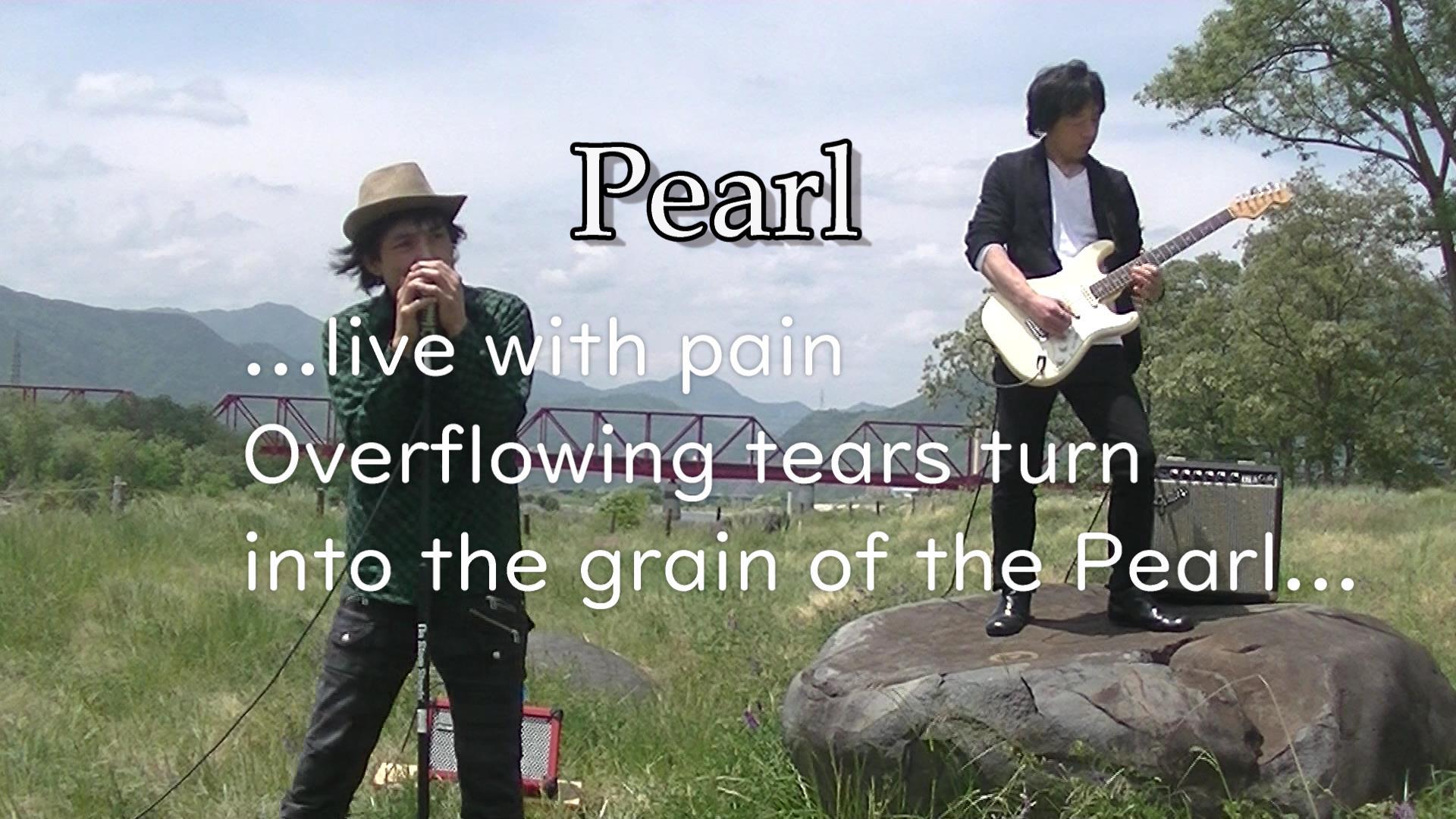 パール ミュージックビデオ