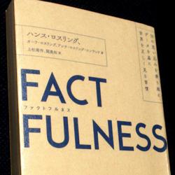 FACTFULNESS.png
