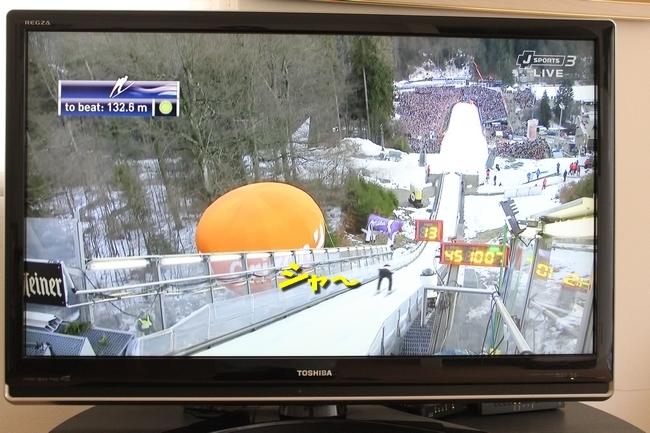 スキージャンプ他 038