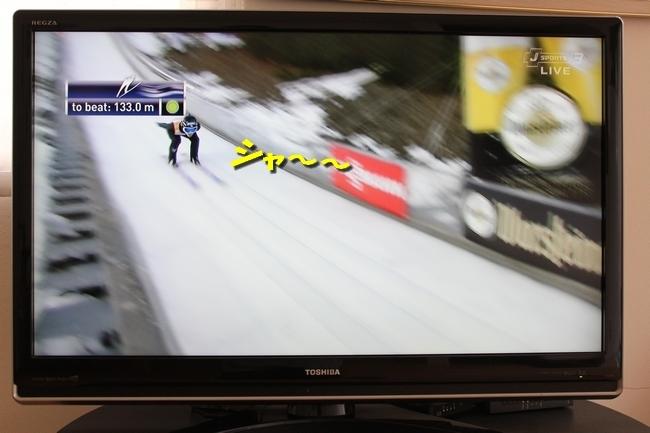 スキージャンプ他 039