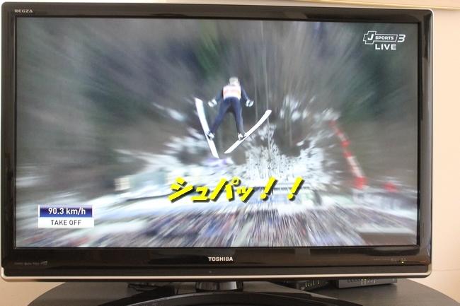 スキージャンプ他 041