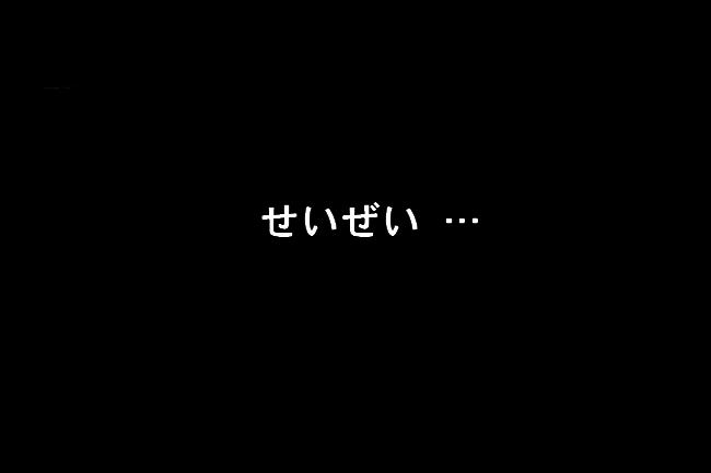 パパと三木山森林公園 0066