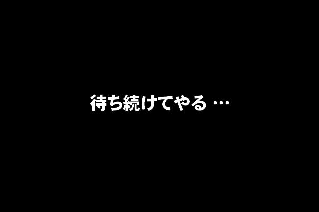 防災公園とTV表情 00913