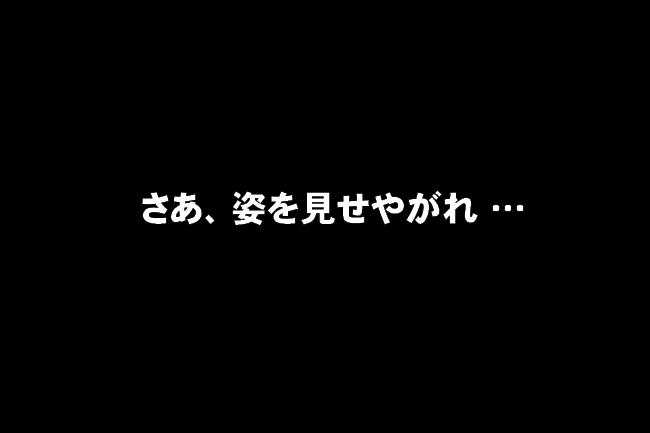 防災公園とTV表情 00914