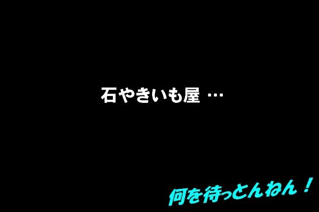 防災公園とTV表情 00915