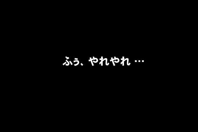 播磨中央公園の桜 3722