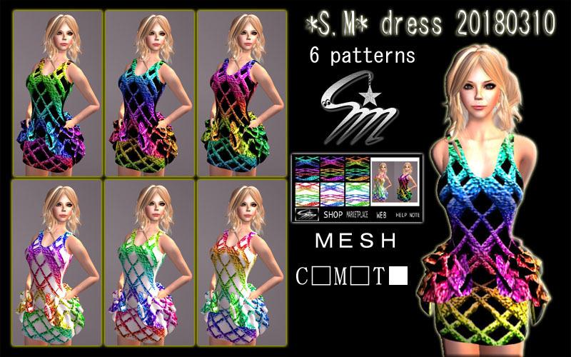 SM dress 20180310
