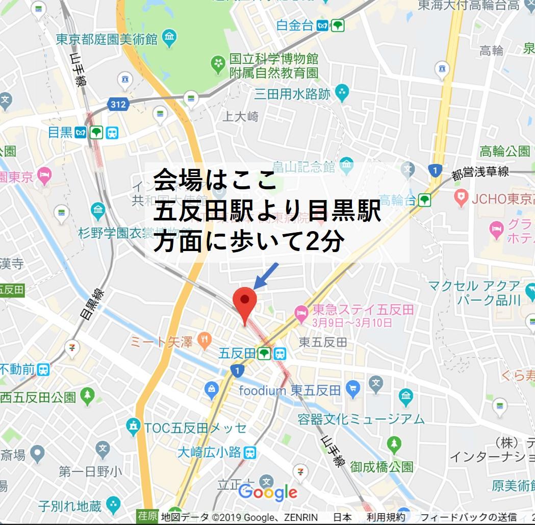 五反田貸し会議室の地図