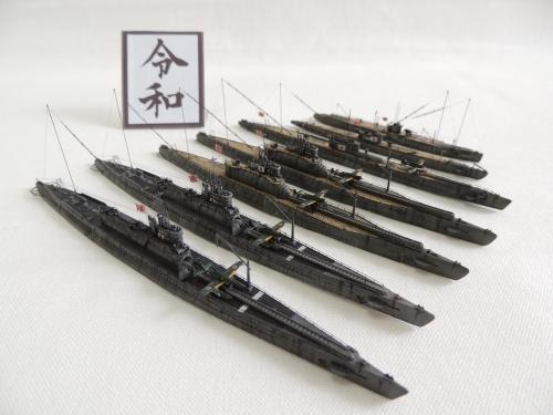 潜水艦 DSCN8396◆模型製作工房 聖蹟
