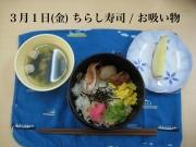 1(金)_R
